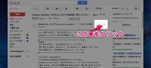 [Yahoo! JAPAN]【今年は11月17日解禁】残りわずか! 2011年ボジョレー・ヌーヴォー - - Gmail-1