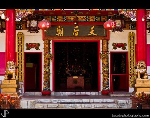 Pien Hou Temple