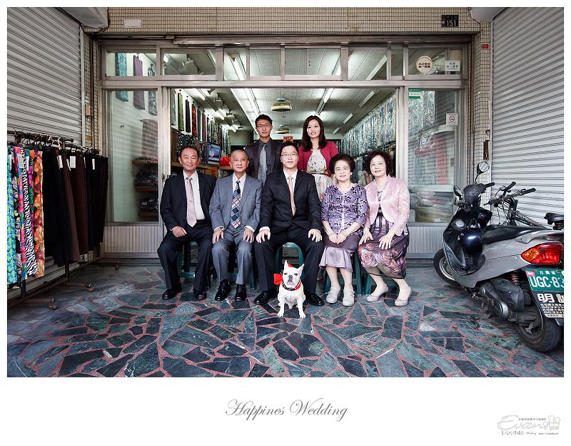 婚禮攝影-Ivan & Hele 文定_014