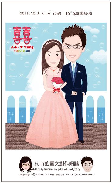 Qwedding_A-ki & Yang