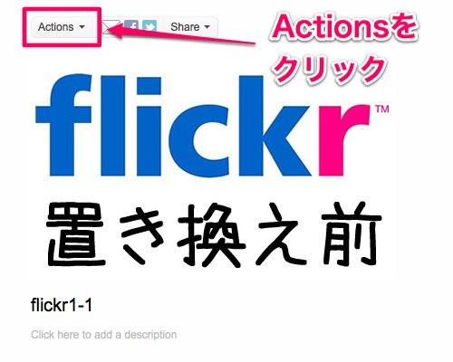 flickr1-3