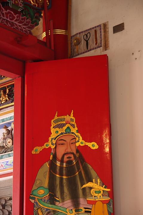 傳統藝術中心(文昌祠)0011