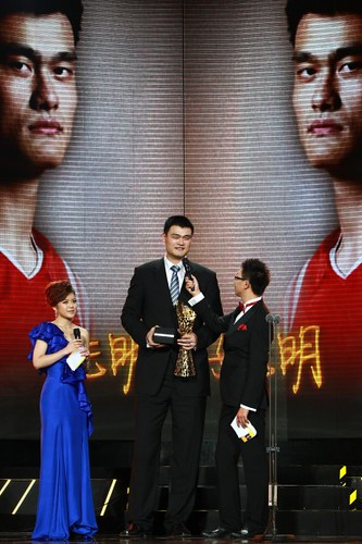 "October 11th, 2011 - Yao Ming receives the ""Outstanding Contribution Award"" at the China Top 10 Laureus Awards"