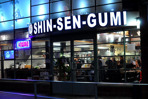 Shin Sen Gumi - Little Tokyo