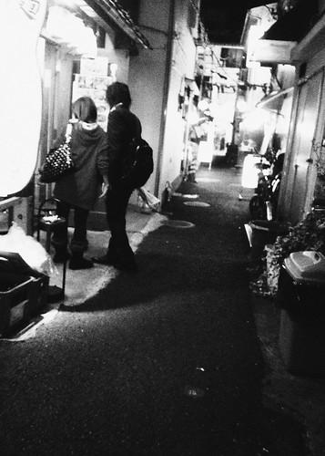 YOKOHAMA INSIDE 中華街 II