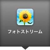 アップル - iCloud - 撮影した写真を、あなたのすべてのデバイスに。