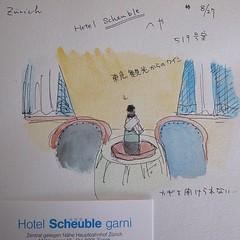 1994年に同僚4人で行ったヨーロッパ旅行の初日にホテルの部屋で描いたと思われるスケッチ発見。この後は写真のみ。スケッチなんて珍しい~
