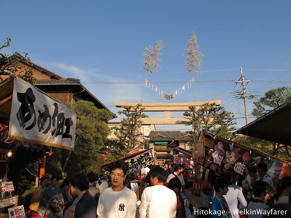 ... ] 西院春日神社、西院春日祭