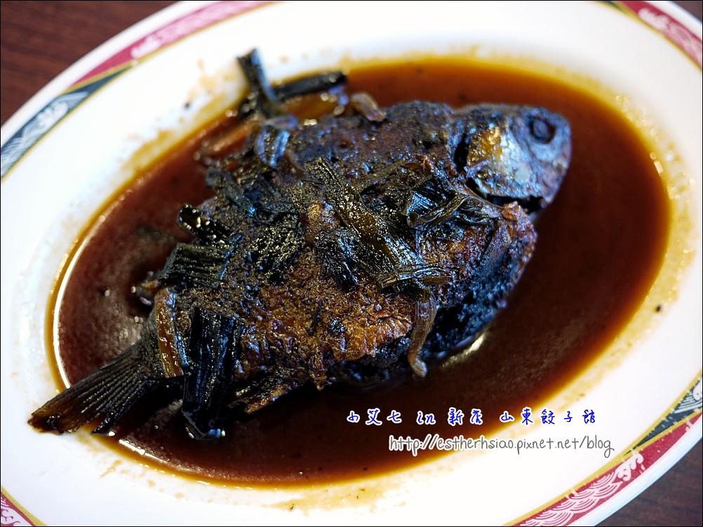 6 蔥燒鯽魚
