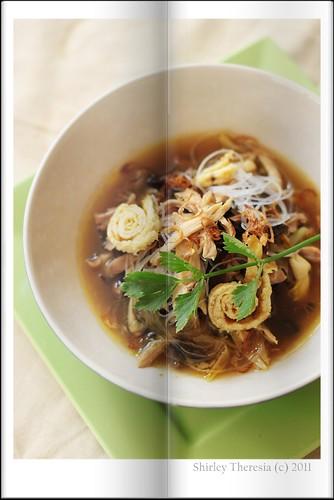 Sup Kim Lo