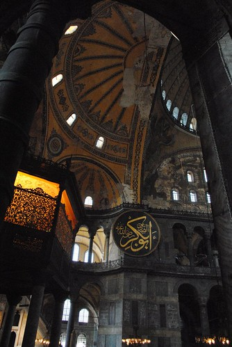 ABC (Alphabet By Camera) #08-H:Hagia Sophia
