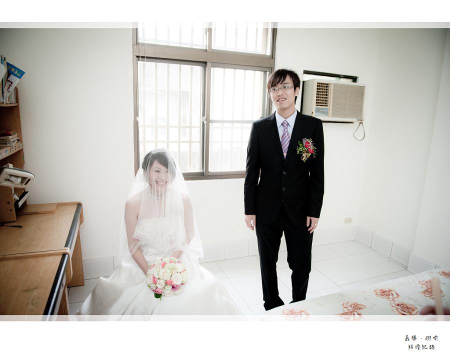 嘉勝&琳喻_044