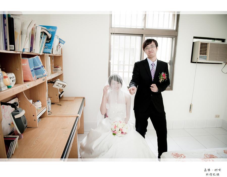 嘉勝&琳喻_047