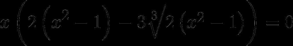 алгебра, иррациональное выражение, математика, уравнение