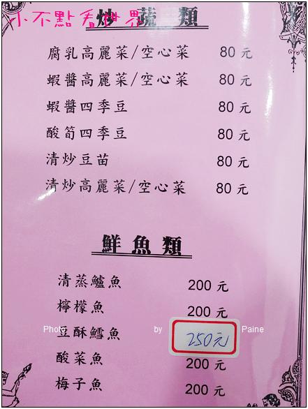 龍岡雲川小館 (10).JPG