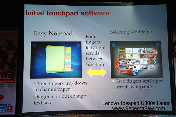 Lenovo Ideapad U300s-4