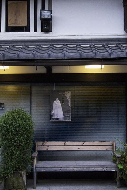 110522_052106_長浜朝散歩