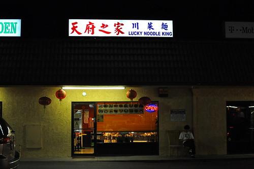 Lucky Noodle King - San Gabriel
