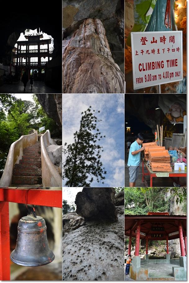 Collage Perak Cave2
