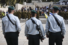 Field Intelligence Corps Recruits' Graduation Ceremony (Israel Defense Forces) Tags: army israel military graduation israeli idf israeldefenseforces groundforces fieldintelligencecorps fieldintelligence