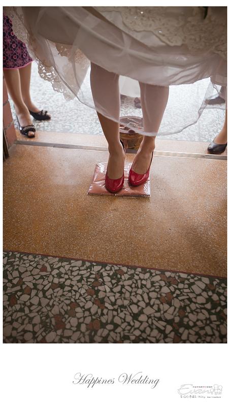 [婚禮記錄]致仲秀騏結婚紀錄_145