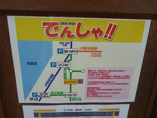 Toyosato-84.jpg