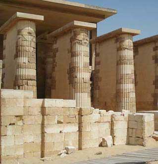 Papyrus Meusum