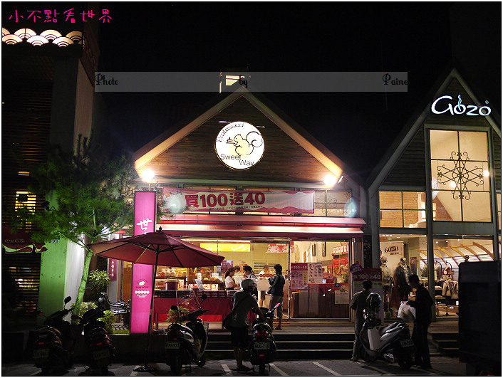 斗六街景 (7).JPG