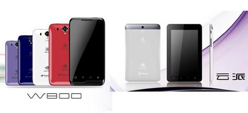 Aliyun Smartphone and YunPad
