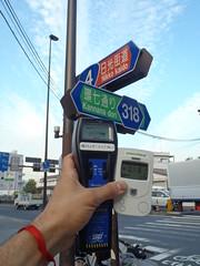 Tokyo - Sendai. Radioactive trail (cesarharada.com) Tags: trip plant bike japan tokyo shinjuku power shibuya radiation nuclear cesar cycle radioactive radioactivity soma saitama niigata sendai incident mapping fukushima sado iwaki daichi msv geiger harada 2011 hirono protei tedxseeds tedxtohoku