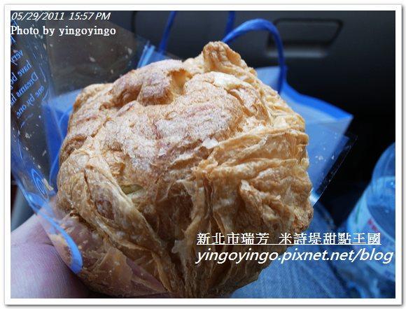 台北瑞芳_米詩堤20110529_R0019994