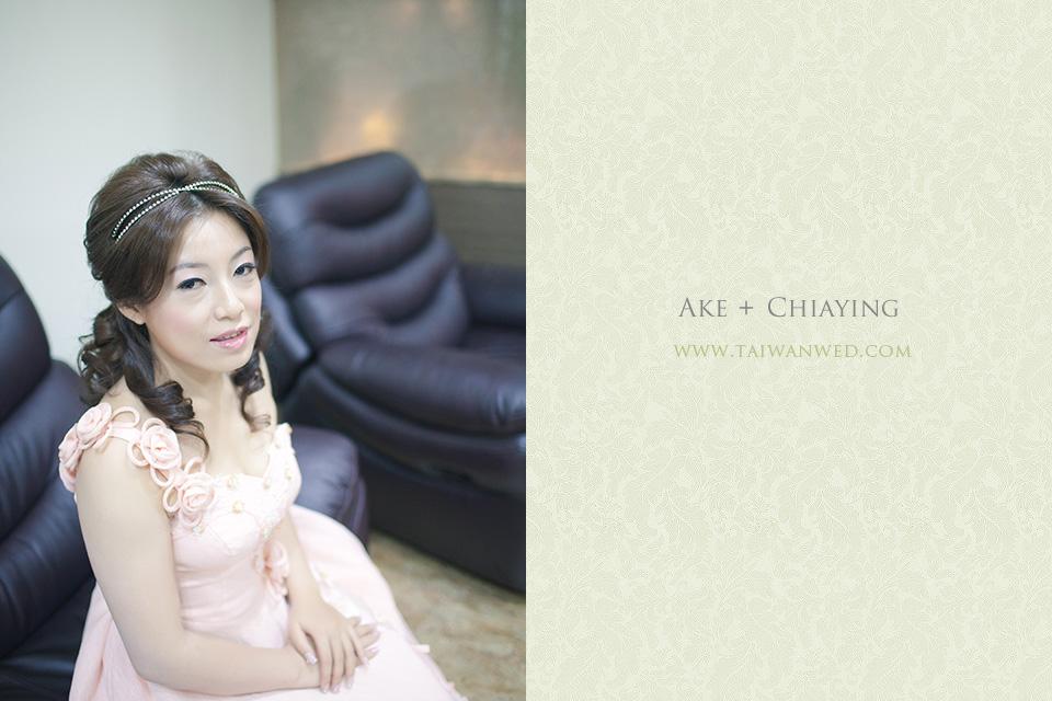 Ake+Chiaying-012