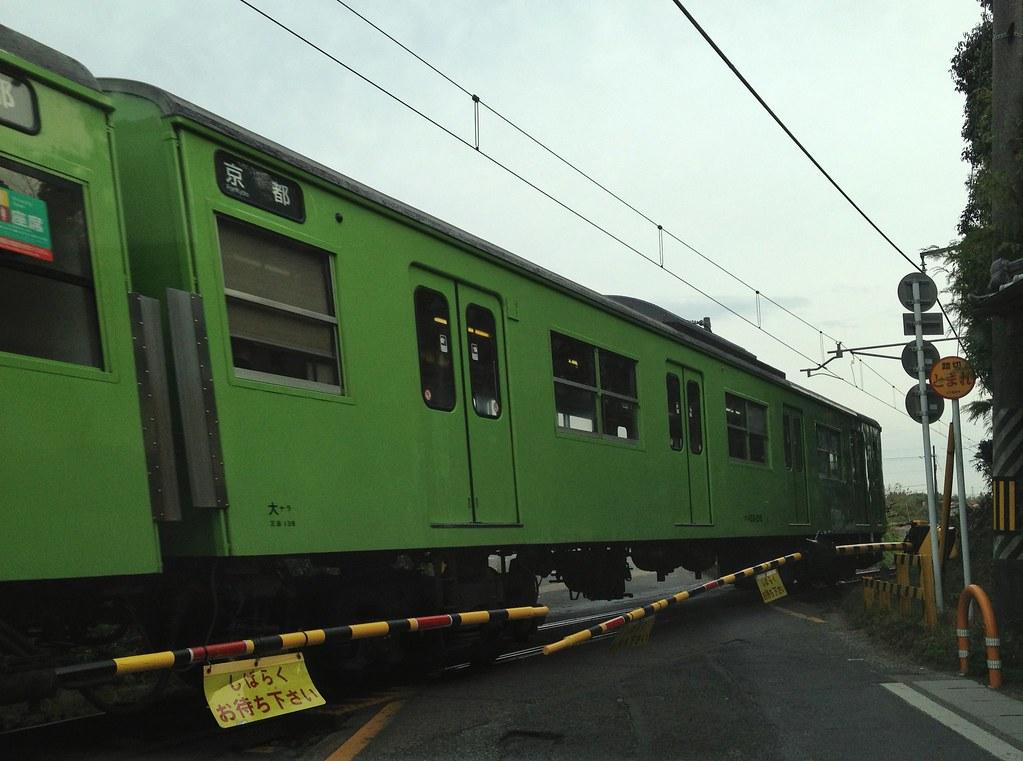 JR Nara Line