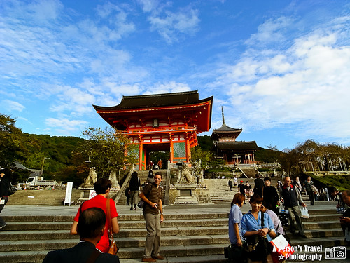 2011Kyoto_Japan_ChapSeven_6