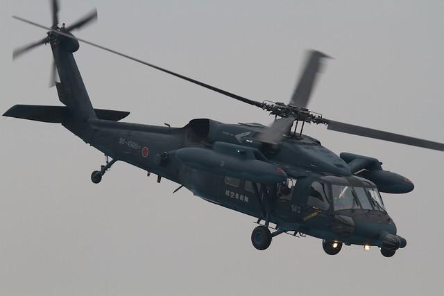 JASDF UH-60