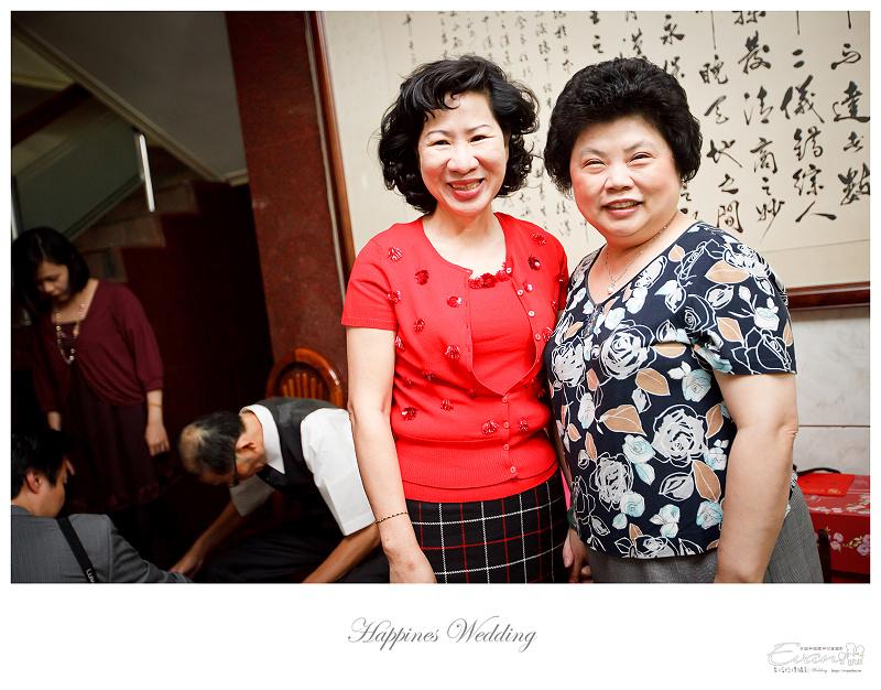 婚禮攝影-Ivan & Hele 文定_053