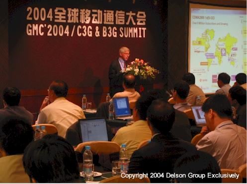 GMC' 2004