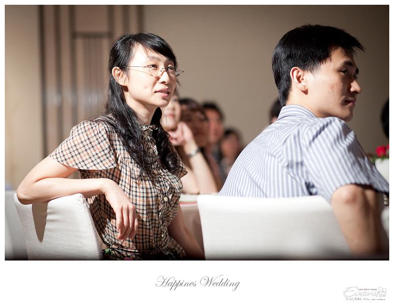 [婚禮攝影]勝彥&姍瑩 婚禮宴客_086