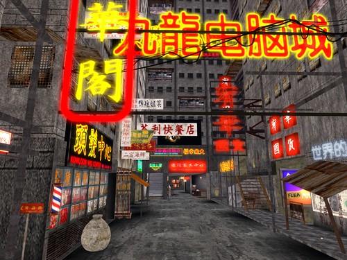 Kowloon_002