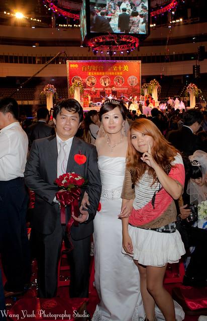 庭榕-季樺婚禮紀錄-376