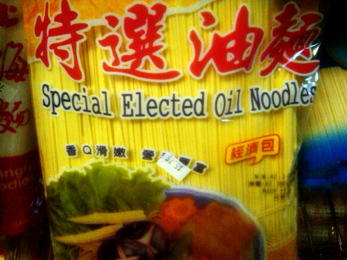 Special Elected Oil Noodles