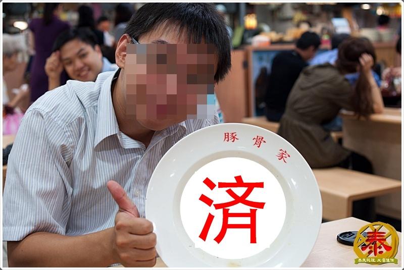 2011.10.12 西湖市場飛龍拉麵-豚骨家-27