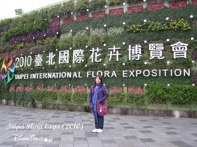 Taipei Flora Expo 01
