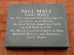 Photo of Black plaque number 8044
