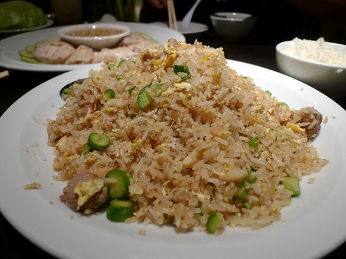 Ah Por Ginger Fried Rice