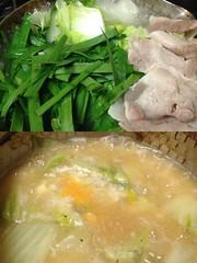 10/29の晩御飯。一人鍋。〆はおじや。