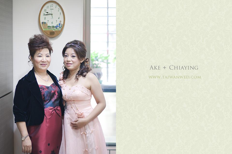 Ake+Chiaying-010