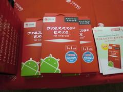 パソコンフェア20111101-007