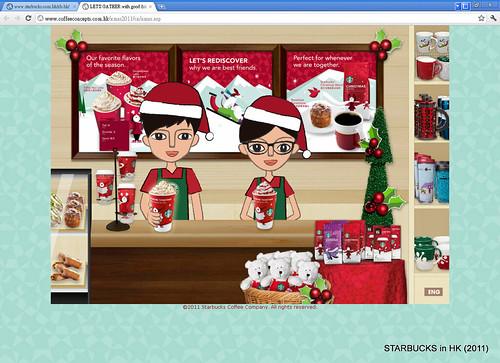 STARBUCKS in HK Xmas 2011117044640
