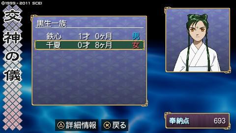 oreshika_0026